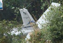 Hình ảnh xác chiếc máy bay sau vụ tai nạn. Ảnh: ITN